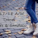 2017-2018秋冬トレンドシューズ&サンダル取り入れたいデザインを先取り予想!
