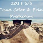 2018春夏トレンドカラー&プリント予測!テーマと共に先取り情報をお届け!