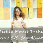 ミッキーTシャツコーデ2017春夏トレンド!ユニクロTなどオシャレさんに学ぶ着こなしのコツ