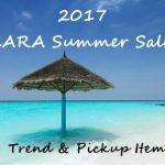 2017夏ZARAセール開催!トレンド&おすすめ初秋まで使えるアイテムをお届け!
